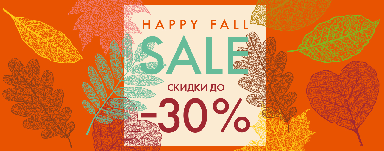 Happy FALL SALE